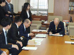 石川県と就職支援協定を締結